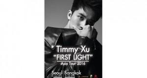 """""""ทิมมี่"""" ส่งคลิปอ้อนแฟนๆ มาเจอกันในคอนเสิร์ตเดี่ยวครั้งแรกในไทย  30 ก.ค นี้"""