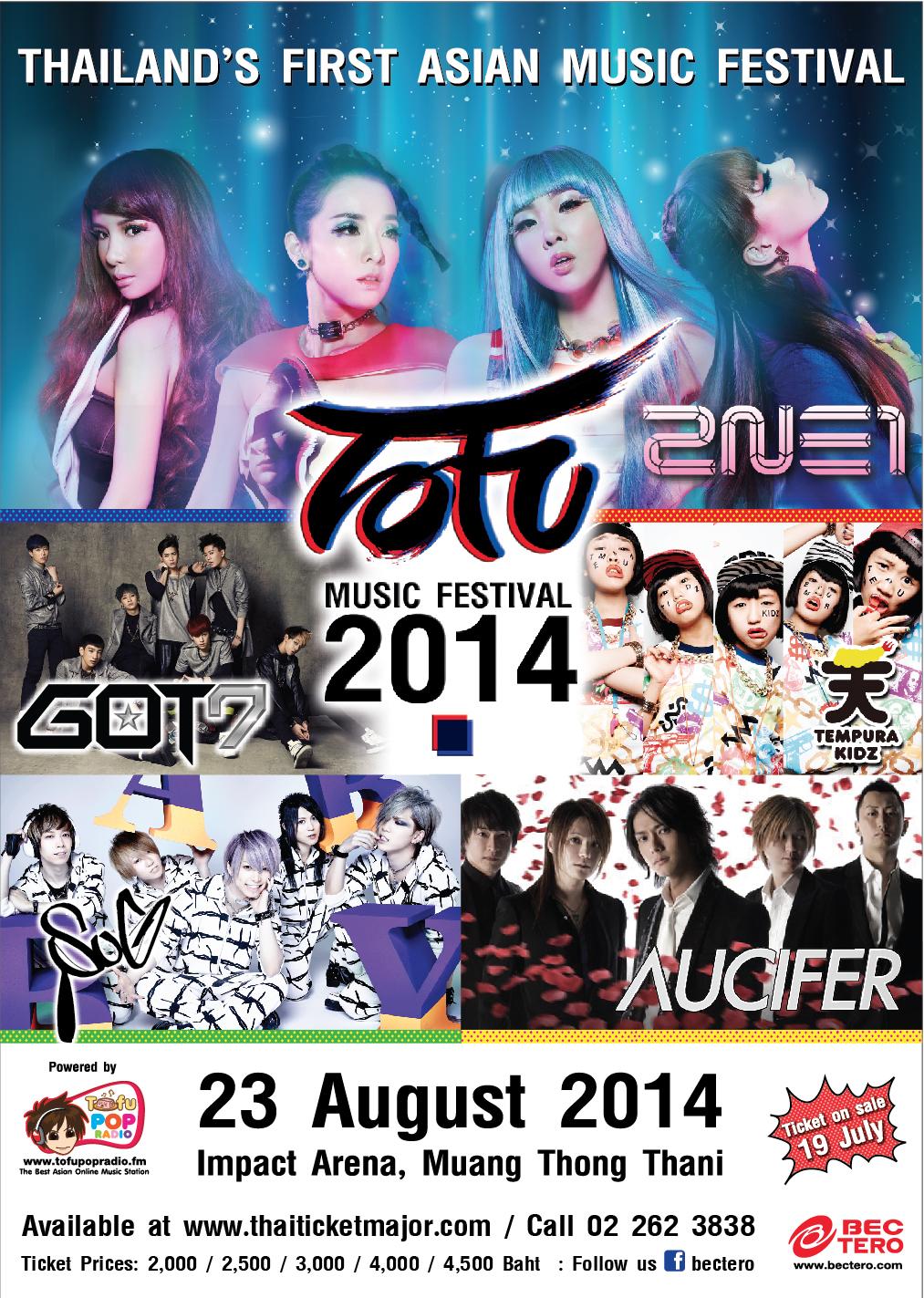 Tofu2014