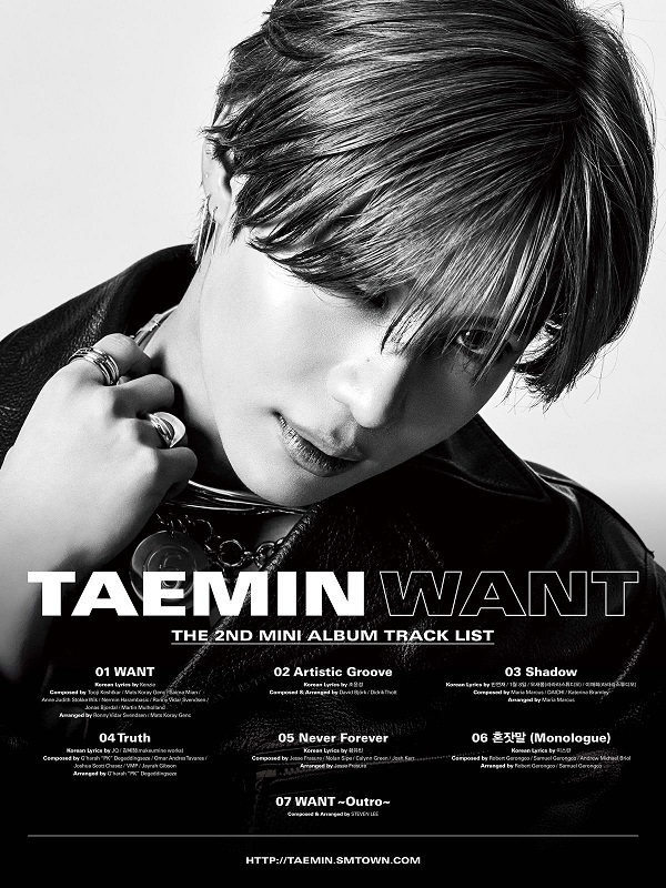 [Track List] TAEMIN - The 2nd Mini Album 'WANT'