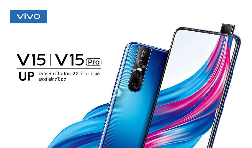 V15-v15pro_product-KV_horizontal-ratio-h_TH