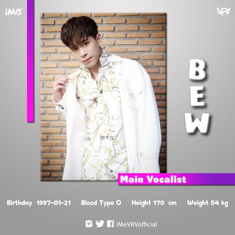 VRV BEW---profile