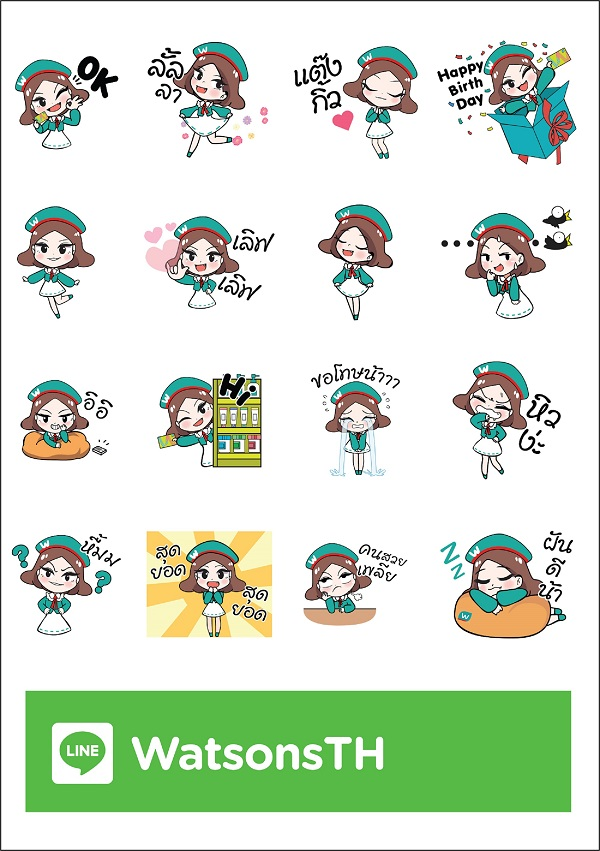 Watsons Sticker LINE