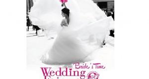 """มหกรรมงานวิวาห์ครั้งยิ่งใหญ่ ประจำปี 2559 """"Wedding Fair 2016"""" by NEO  2 – 5 มิถุนายนนี้  ณ ศูนย์การประชุมแห่งชาติสิริกิติ์"""