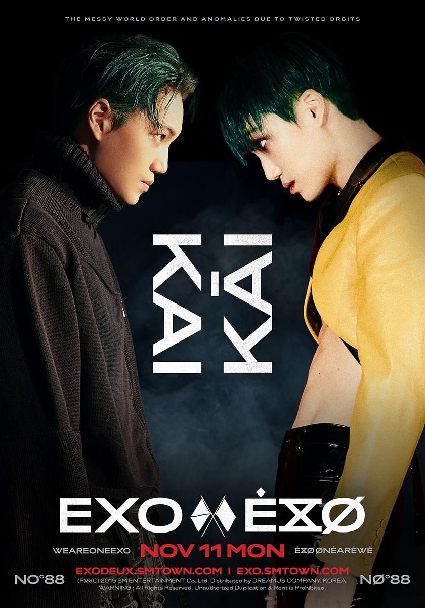 [X-EXO vs EXO] KAI