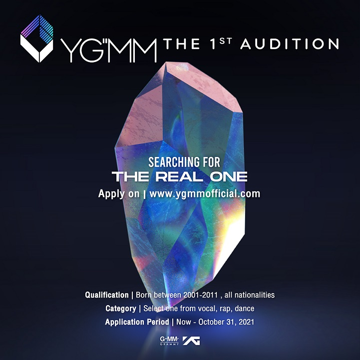 YG''MM The 1st Audition_square