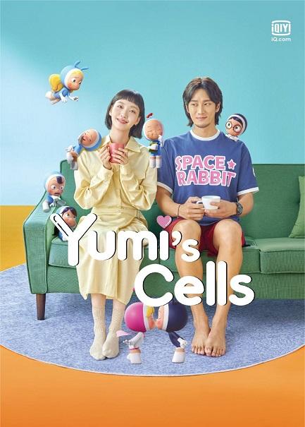 Yumi_s Cells