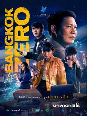 bangkok zero