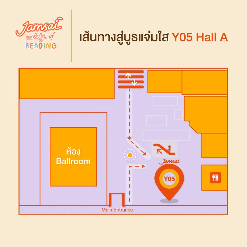 bookfair_map-1