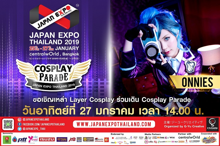 cosplay_Onnies-01_resize