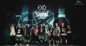 [MV] EXO – Growl เพลงใหม่ในอัลบั้มรีแพคเกจของ EXO
