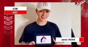 JAPAN EXPO THAILAND และเหล่าไอดอลมาแรง พร้อมใจอยู่บ้านหยุดเชื้อ!!