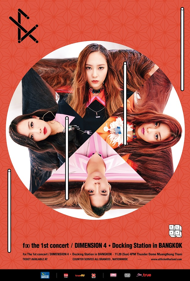 f(x) the 1st concert DIMENSION 4 – Docking Station – in BANGKOK