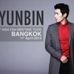 Hyun Bin the 1st Asia Fan Meeting Tour in Bangkok