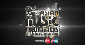 2013 Mnet Asian Music Awards (MAMA) To Feature Renowned Hong Kong Artist Aaron Kwok