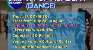 ศูนย์วัฒนธรรมเกาหลีประจำประเทศไทยร่วมกับสถาบัน K-Pop Academy เปิดหลักสูตรเรียนร้องเพลงเกาหลีและเต้น K-POP เบื้องต้น เป็นระยะเวลา 4 สัปดาห์ ระหว่างวันที่ 23 กรกฎาคม 2561 – 16 สิงหาคม 2561