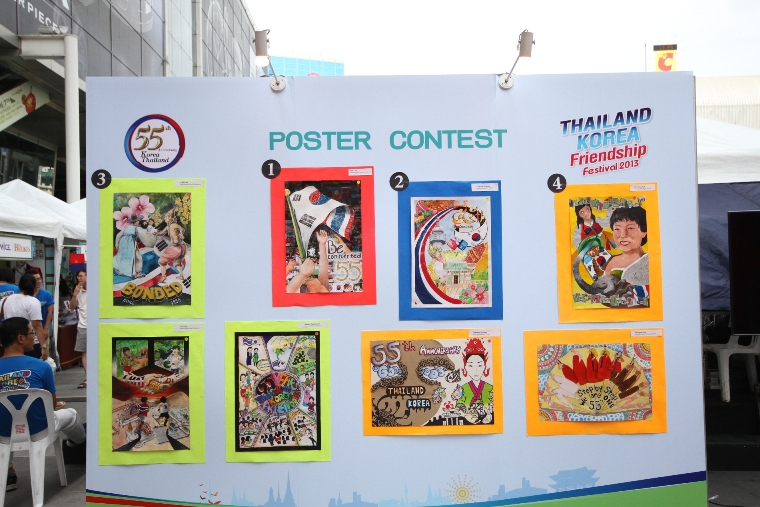 poster contest show