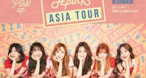 4 พ.ย. นี้ หัวใจคุณจะเป็นสีชมพูไปกับ 6 สาว 'Apink' ในงาน 2017 Apink Asia Tour [Pink UP] in Bangkok