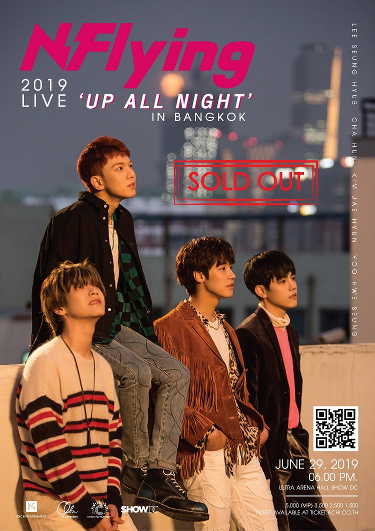 poster_nflying SOLD-OUT_