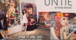 3 ศิลปินคุณภาพกับโปรเจ็คงานแสดงศิลปะ  Untie อีกนิทรรศการที่ หอศิลป์ ศุภโชค ดิ อาร์ท เซ็นเตอร์ ภูมิใจนำเสนอ จัดแสดง  21 กพ. – 5 เมย. นี้