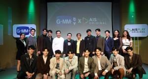 """สร้างปรากฏการณ์ใหม่ """"GMMTV"""" จับมือ """"AIS PLAY"""" สร้างออริจินัลซีรีส์ 2 เรื่องโดยนักแสดงวัยรุ่นชั้นนำ  """"คนละทีเดียวกัน"""" และ """"ต้นหนชลธี"""""""