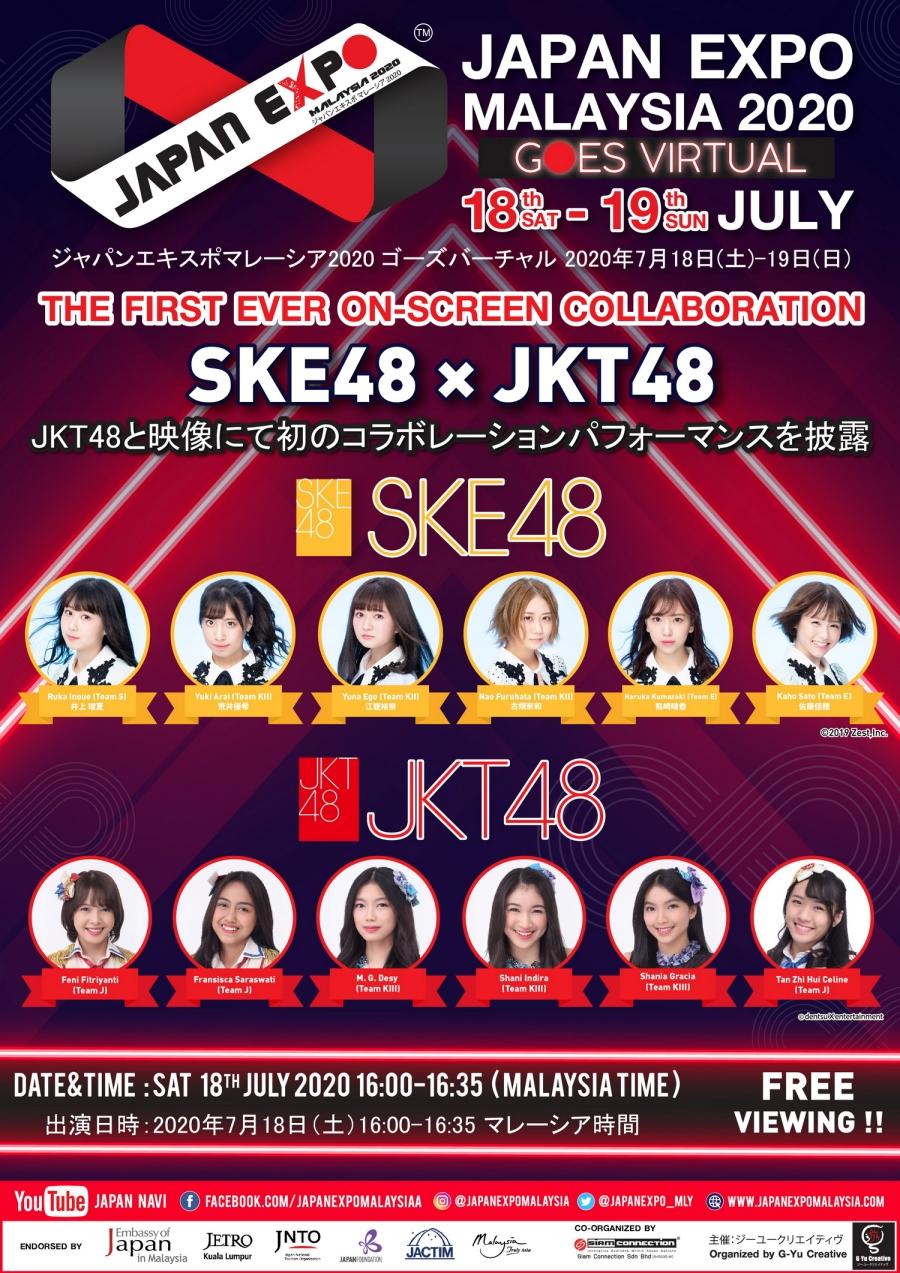 resize_SKE_JKT-01_resize