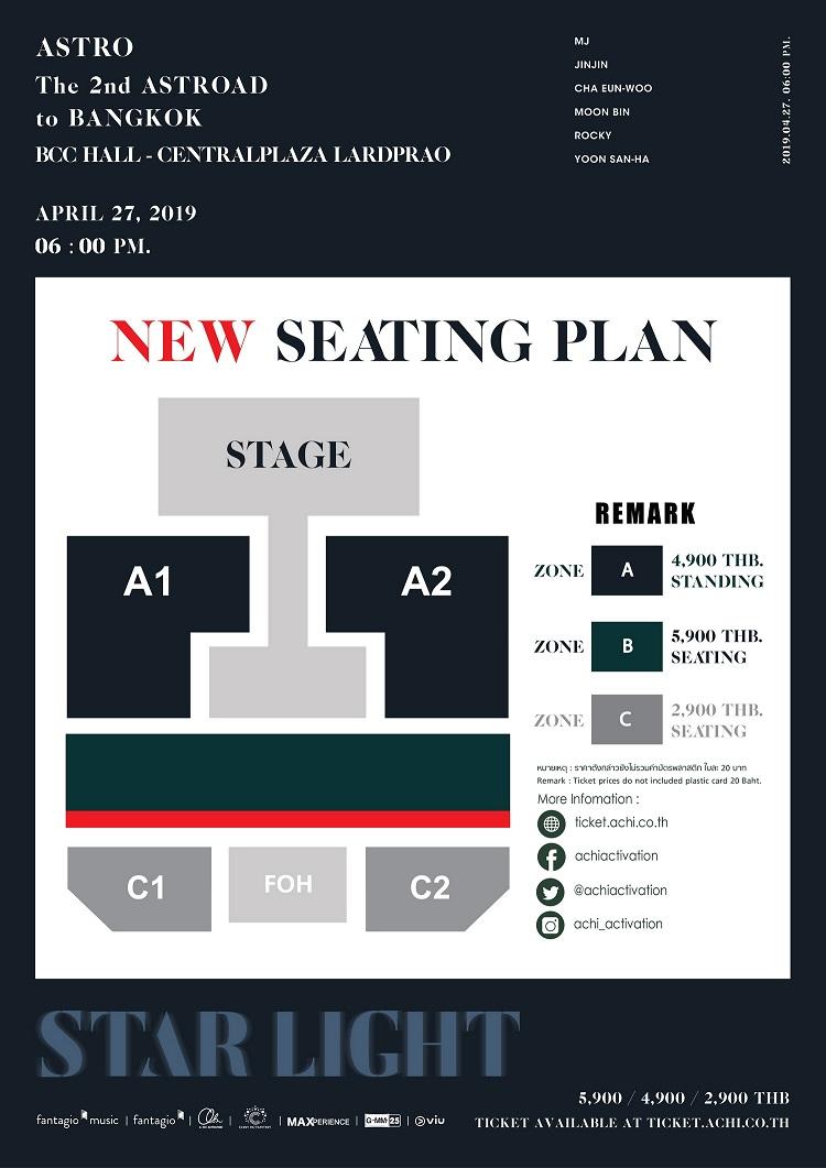 seating plan_resize