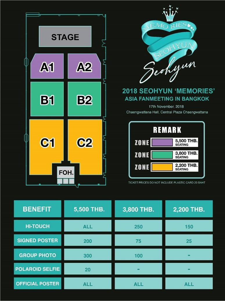 seohyun_seat_3342