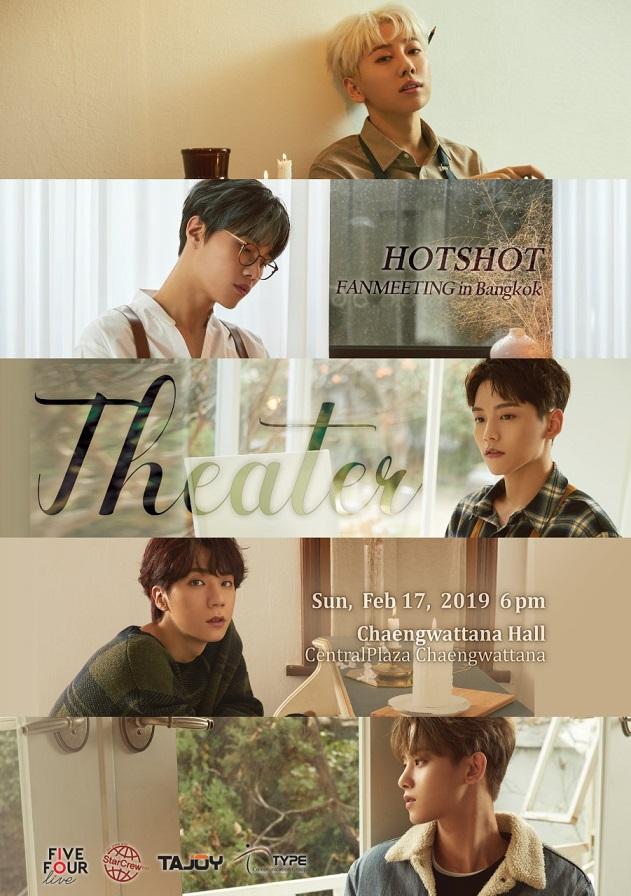 thumbnail_Hotshot_bangkok_poster